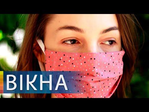 Коронавирус в Украине: где больше всего больных COVID-19 | Вікна-Новини
