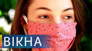 Коронавирус в Украине где больше всего больных COVID 19 Вікна Новини