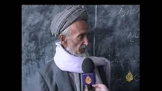 أرشيف: مدارس أفغانستان تستعد للامتحانات رغم الحرب