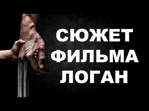 Смотреть Росомаха: Бессмертный в хорошем качестве онлайн