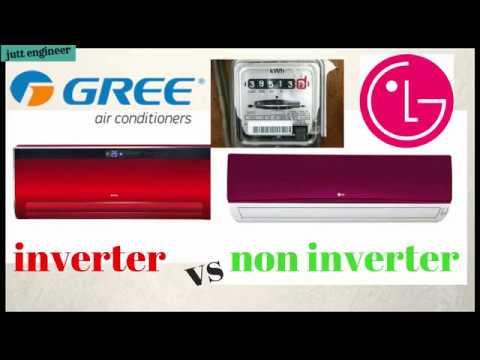 inverter ac  vs non inverter  ac electricity consumption in hindi urdu /english subtitle