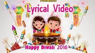 happy-diwali-song-whatsapp-status---song-2017-download-swapnil-rocker-prashant-party-song