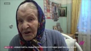 Пропаганда нищеты в России