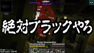 【Minecraft】ありきたりな高度工業#100【FTB Interacti…