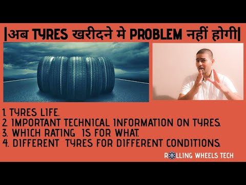 Tyres buying guide|  Important specification on Tyres| Tyres life| How to buy tyres