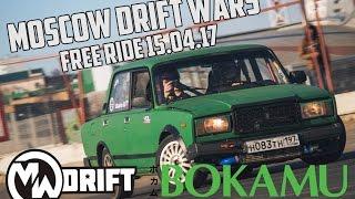 Video Moscow Drift Wars , Free ride 15.04.17 download MP3, 3GP, MP4, WEBM, AVI, FLV Juli 2018
