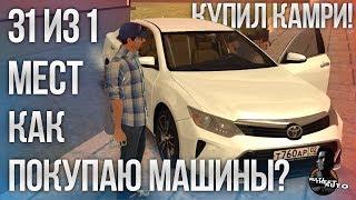 видео Больше и роскошнее чем Camry! Toyota Avalon официальная премьера