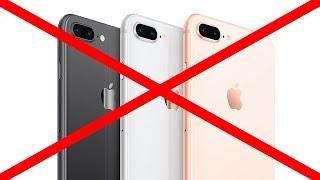 N'achetez pas l'iPhone 8.