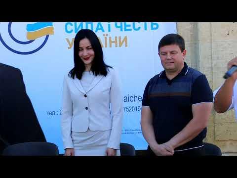 Сергей Никитенко: Партия Смешка показала своих херсонских кандидатов