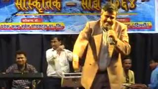 Super Consert Narendra Raj Regmi And Bhuwan Prakash Birahee Delhi Programe