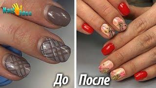 Маникюр на клиенте!!!! / Переделываю ногти / Простой дизайн ногтей с Паутинкой/Наращивание полигелем