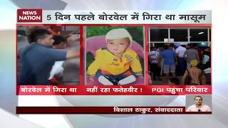 Punjab: Two-year-old Fatehveer, pulled out of borewell, dies