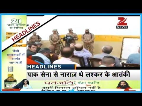Download Headlines @ 11 AM   Nationwide protest against Sanjay Nirupam