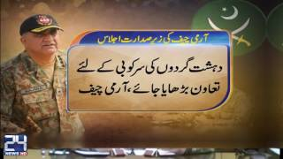 Pak Army moves heavy artillery at border to stop terrorists from Afghanistan