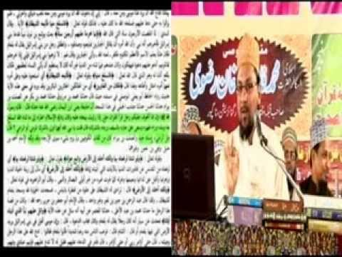 Maulana Mohammed Farooq Khan-Muljim Kon Iljam kis per-ReyRoad_Part1 Travel Video