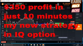 How i made $350 profit in just 10 minutes with my new trick - IQ option