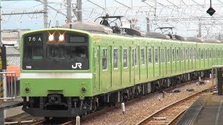 JR西日本201系ウグイス色 早朝の天理駅5時45分発の回送電車