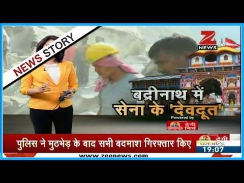 Thousands Remain Stranded After Landslide Near Badrinath