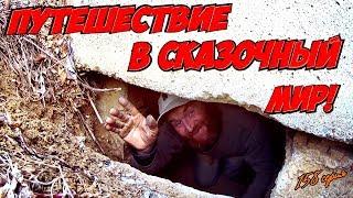 Один день среди бомжей / 158 серия - Путешествие в сказочный мир! (18+)