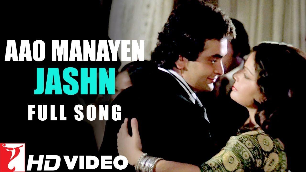 Download Aao Manayen Jashn   Full Song   Doosara Aadmi   Rishi Kapoor, Neetu   Kishore Kumar, Lata Mangeshkar
