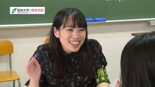 【教育学部】信州大学オープンキャンパス2019ダイジェスト(2019.7.21)