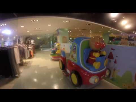 Taiwan mall or supermarket?