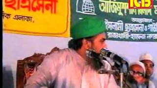 ilm e quran & interest (bangla sunni waz) by mufti abul qasim noori