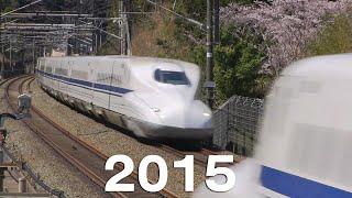 全国の新幹線を260秒で見る(2015年)  Shinkansen Line-up thumbnail
