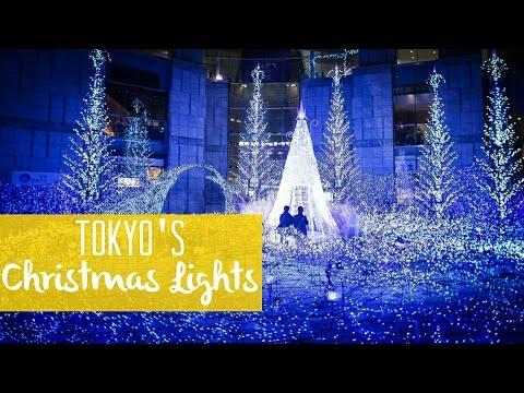 Christmas Lights in Tokyo (Winter illuminations) 東京のイルミネーション