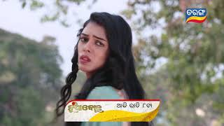 Nuabohu I 8th April 2021 I Episodic Promo I Tarang Tv