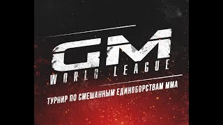 GM World League 2 на МАТЧ БОЕЦ!