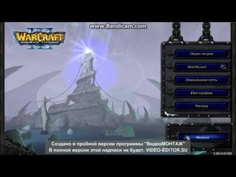 как установить патч на WarcraftIII 1.26a
