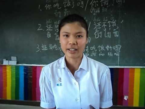 Rotsarinda Moonsan รายงานตัวภาษาอังกฤษ