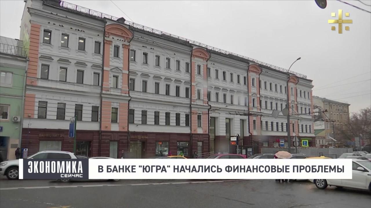 Мария Иваткина: Экономический обзор (за 27.04.2017)