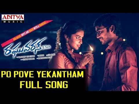 Po Pove Yekantham Full Song II Raghuvaran B Tech Movie II Dhanush, Amala Paul