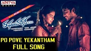 Po Pove Yekantham Full Song II Raghuvaran B Tech Movie II Dhanush, Amala Paul
