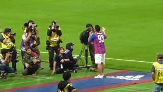 2014.7 FC東京vs鹿島アントラーズの試合にて.