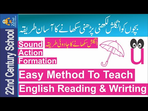 How To Teach English Reading And Writing To Kids   Kids Learning Videos  Learn English Quick