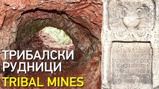 Tribal mines, hidden history