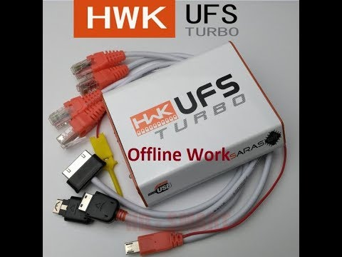 UFS TURBO BOX ||Offline |Crack Complete Setup With Download Link||100% Work