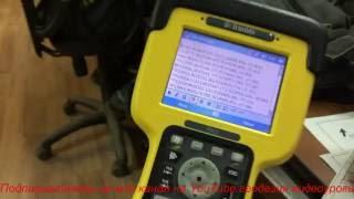 Trimble's GPS data processing software (TBC)