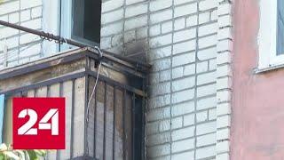 """Смотреть видео """"Первый есть"""": жителя Ставрополья оштрафуют за нарушение курение на балконе - Россия 24 онлайн"""