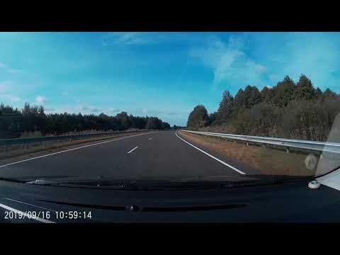 Поездка в Европу на машине