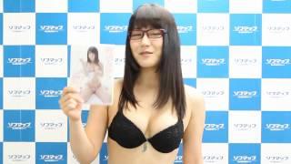 グラビアアイドルの町田みゆうさんが今回で2枚目となるDVD『みゆうパイ...