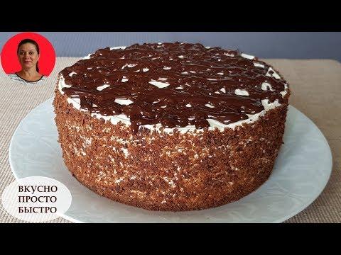 Без Духовки и Печенья! ✧ Шоколадный Торт Чёрный принц ✧ на Сковороде ✧ Простой рецепт