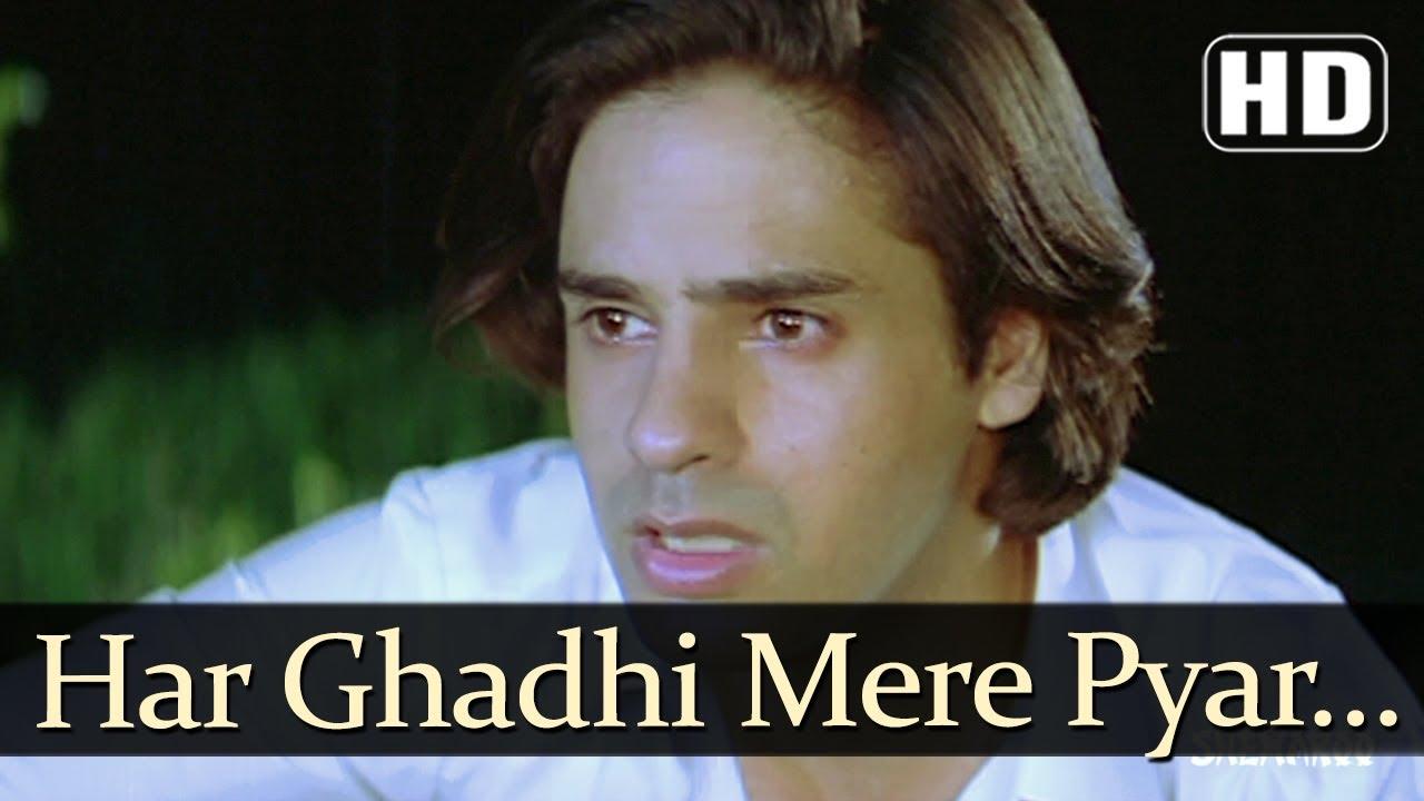 Har ghadi mere pyar male pyaar ka saaya songs rahul roy sheeba