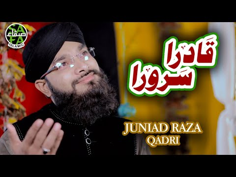 New Manqabat 2018-19 - Junaid Raza Qadri - Qadri Sarwara - Safa Islamic - 2018