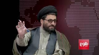 TAWDE KHABARE: AIHRC Criticize Civilian Killings In Mirza Olang