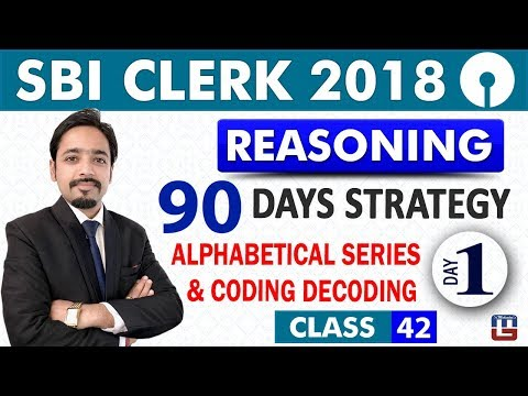 SBI Clerk Pre | 90 Days Strategy | Alphabetical Series | Coding Decoding | 11:00 am | Class - 42