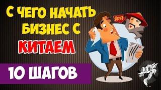 видео Притензии по договорам